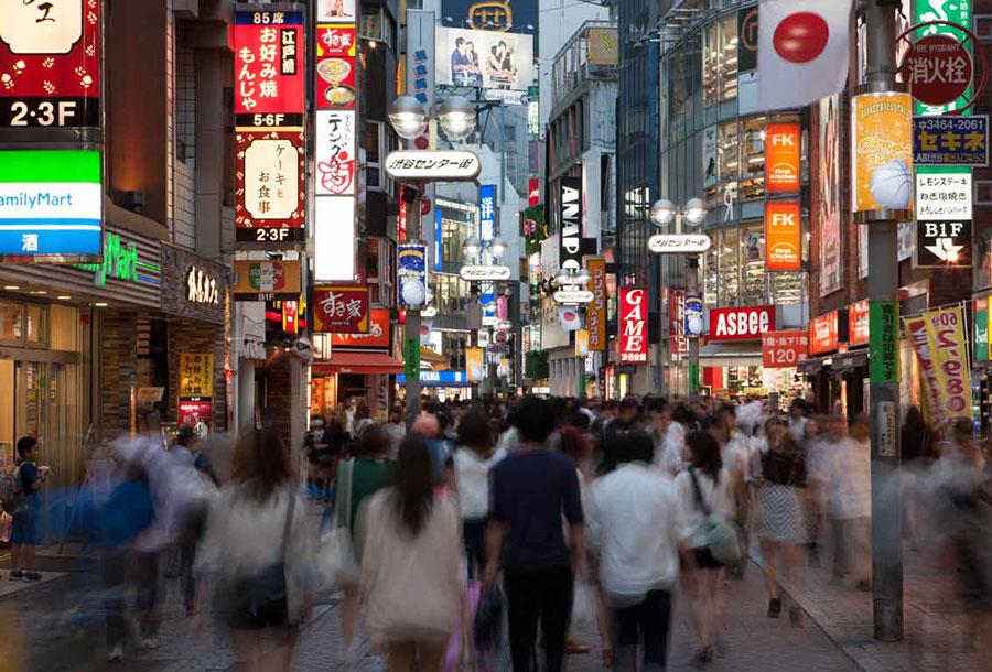 Urbis Tokyo